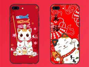 Køb iPhone 8 Plus Etui